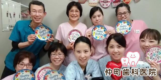 医療法人社団明好会 仲町歯科医院(静岡)